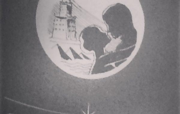 Le baiser d'Alexandrie